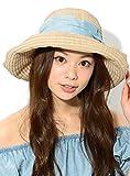 アイボリー F (ディーループ)D-LOOP 紫外線 UV 対策 デニム リボン 付き ブレードハット 折りたたみ ワイヤー入りアレンジ自在 小顔効果 女優帽 レディース つば広 日よけ かわいい おしゃれ 日除け つばひろ ペーパーハット カンカン帽 ストローハット 麦わら 帽子 ぼうし つば広帽子 122160-010-202