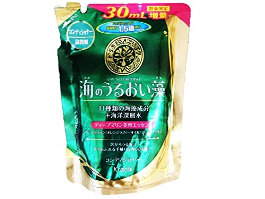 兵士遺産バレエ海のうるおい藻コンディショナー詰替用30ml増量