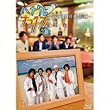 ハナタレナックス 第8滴 2009傑作選・前編(Blu?ray Disc)