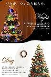 タンスのゲン クリスマスツリー 150cm オーナメント 10種 LED 8パターン イルミネーション付き シルバー 16910003 03 【55340】