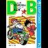 DRAGON BALL モノクロ版 7 (ジャンプコミックスDIGITAL)