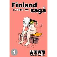 フィンランド・サガ(性)1