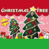 クリスマスツリーコスチューム