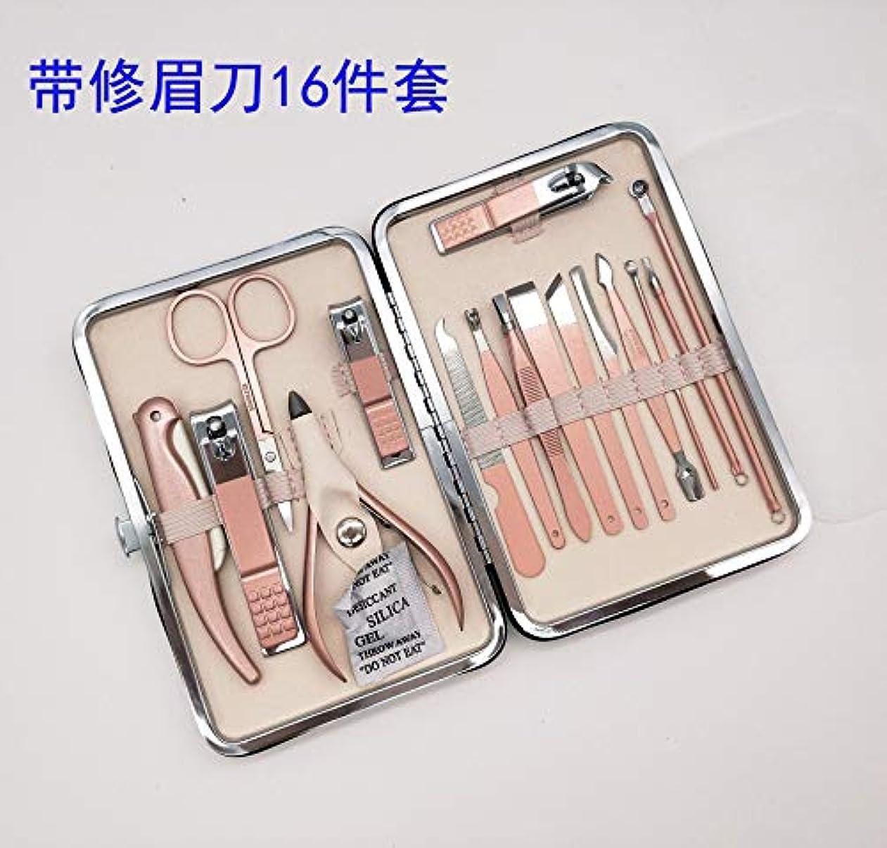 競合他社選手シンプルさ満足させる工場用品用の高品質ネイルハサミセット18 15ネイルツールセットペディキュア用ネイルクリッパー