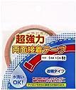 コスモ 超強力両面接着テープ 5mm×5M巻