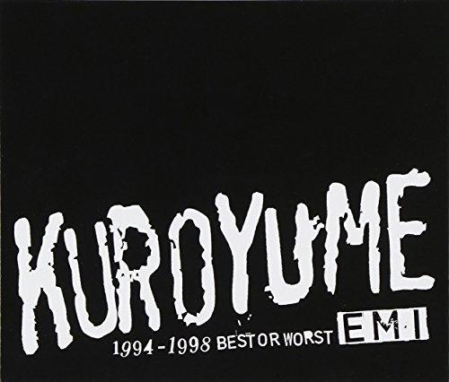 EMI 1994-1998 BEST OR WORSTの詳細を見る