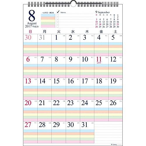 2017年【年度版】4月始まり壁掛カレンダー ファミリースケジュール CKN-62