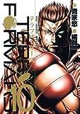 テラフォーマーズ 10 (ヤングジャンプコミックス)