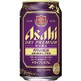 アサヒ スーパードライ ドライプレミアム 香りの琥珀 350ml