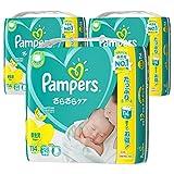 【ケース販売】 パンパース テープ 新生児 (~5kg) さらさらケア 342枚 (114枚×3)