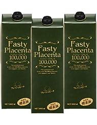 ファスティープラセンタ100,000 増量パック(フレッシュピーチ味) 3本