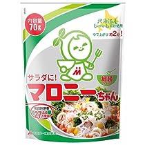 マロニー サラダにマロニーちゃん 細麺 70g×20袋