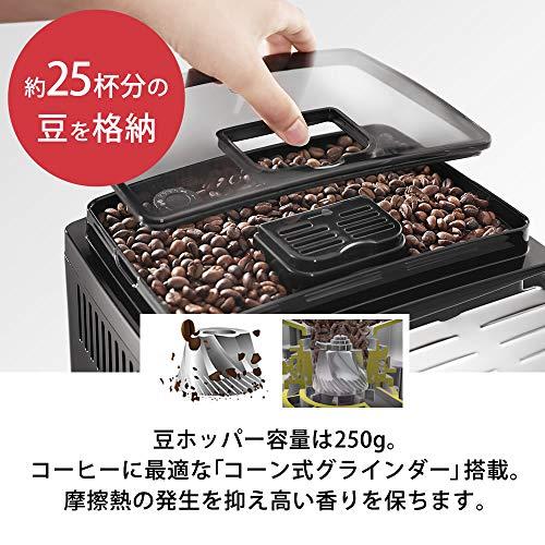 デロンギ『マグニフィカSコンパクト全自動コーヒーマシンECAM23120BN』