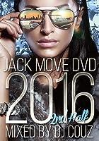 Jack Move DVD 2016 2nd Half