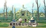 スナックワールド トレジャラーズ (【数量限定封入特典】限定ジャラ「クリスタルソードα 」 同梱) - 3DS_04
