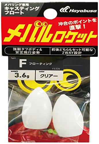 ハヤブサ(Hayabusa) FS336 キャスティングフロート メバルロケット F #2 クリア FS336