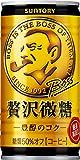ボス 贅沢微糖 185g ×30本