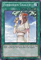Yu-Gi-Oh! - Forbidden Chalice (BP01-EN082) - Battle Pack: Epic Dawn - Unlimited Edition - Starfoil Rare