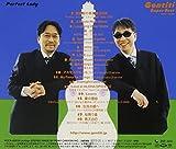 GONTITIスーパーベスト 2001-2006 画像