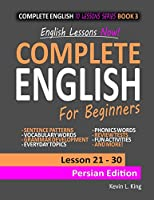English Lessons Now! Complete English For Beginners Lesson 21 - 30 Persian Edition