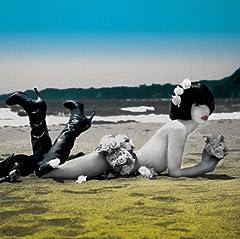 キノコホテル「恋はふりむかない」のジャケット画像