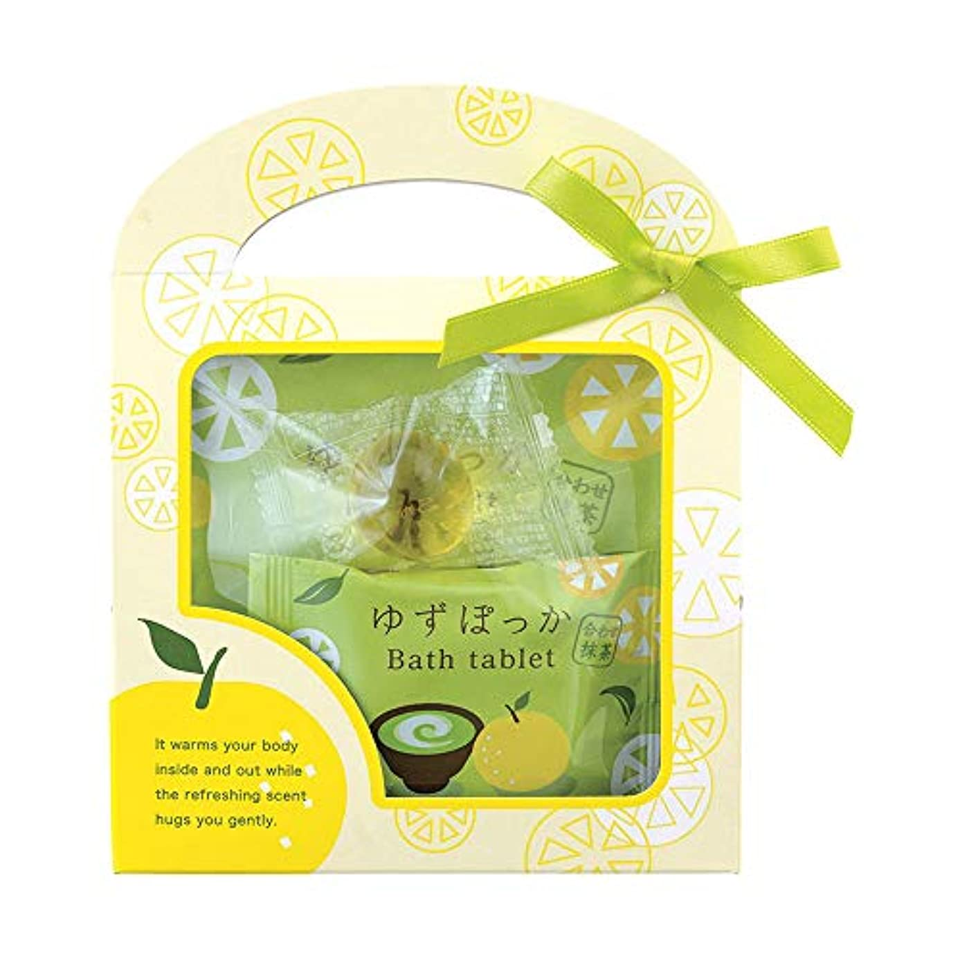管理します補うティームゆずぽっか 温ばっぐ 入浴剤 ゆず抹茶の香り セット 1セット