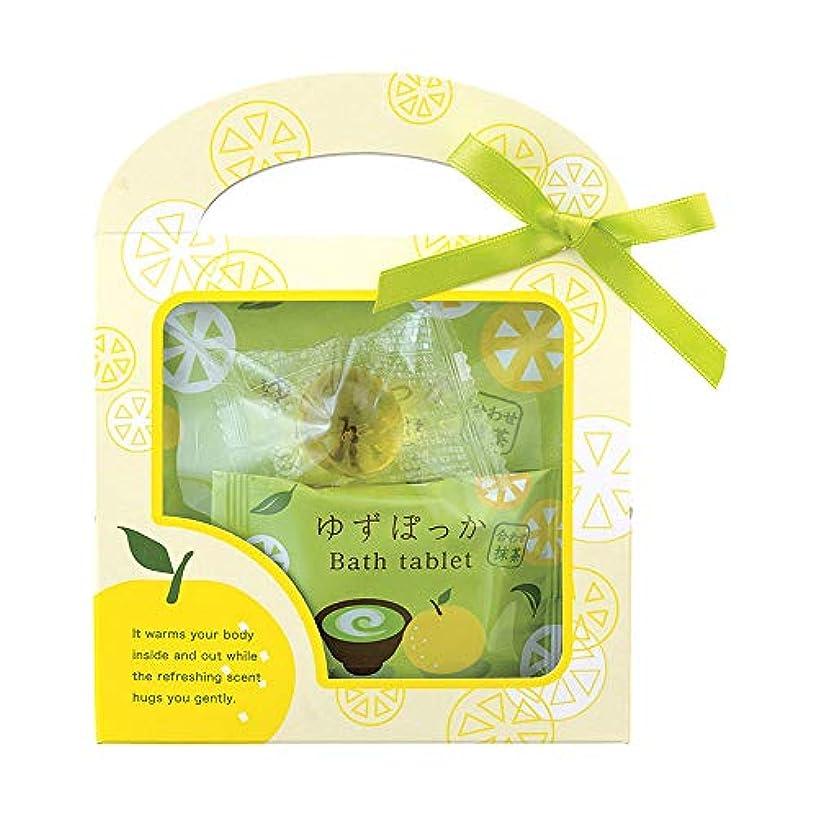 滅びるブランク金曜日ゆずぽっか 温ばっぐ 入浴剤 ゆず抹茶の香り セット 1セット