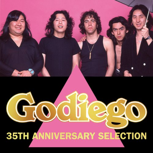 GODIEGO 35TH ANNIVERSARY SELECTION