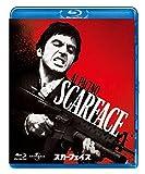 スカーフェイス[AmazonDVDコレクション] [Blu-ray]