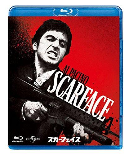 スカーフェイス Blu-ray