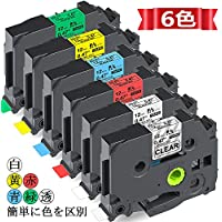 ピータッチ テープ 12mm Brother ブラザー TZeテープ P-Touch cube pt p300bt キューブ ラミネート カートリッジ TZe-131 TZe-231 TZe-431 TZe-531 TZe-631 TZe-731 6色の1セット ASprinte