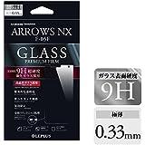 MS Products ARROWS NX(F-05F)用液晶保護フィルム ガラス(透明)LEPLUS(ルプラス) LP-F05FFGLA