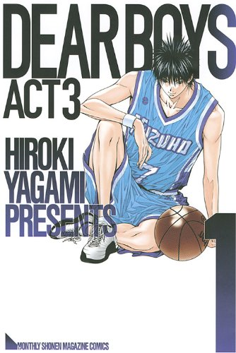 DEAR BOYS ACT3(1) (講談社コミックス月刊マガジン)