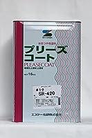 プリーズコート#10 3分艶 中彩色(SR-420) 16Kg