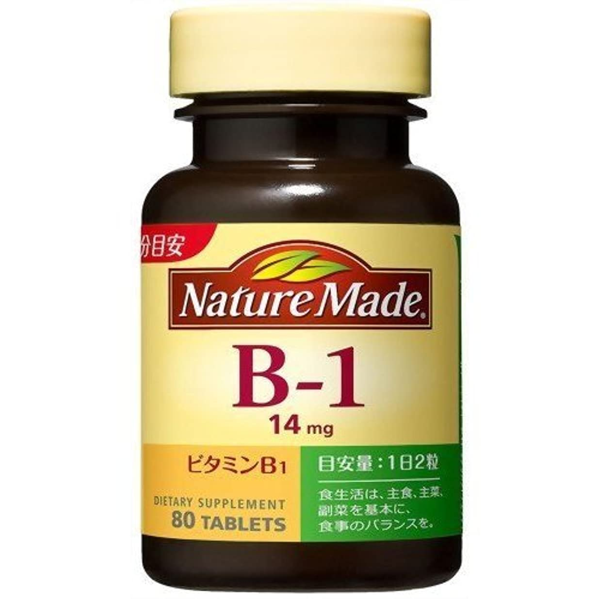 一生説明的透過性大塚製薬 ネイチャーメイド B-1 80錠