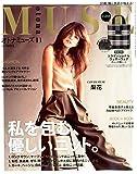 otona MUSE(オトナミューズ) 2015年 11 月号 [雑誌]