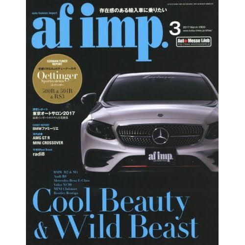 af imp(オートファッションインプ) 2017年 03 月号 [雑誌]