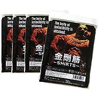 【正規販売店】金剛筋シャツ 4枚セット| 加圧インナー 抗菌消臭 (ブラック, M)