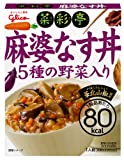江崎グリコ 彩菜亭 麻婆なす丼 150g×10個