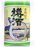 樽の香り、あの樽酒がご家庭で味わえます 奈良県 長龍酒造「吉野杉の樽酒」720ml
