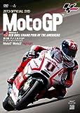 2013MotoGP Round 2 アメリカズGP [DVD]