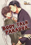 Body talk paradox. (HUG COMICS)