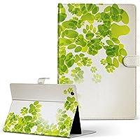 igcase iPad mini 4 mini 5 用 Apple アップル iPad アイパッド iPadmini4 タブレット 手帳型 タブレットケース タブレットカバー カバー レザー ケース 手帳タイプ フリップ ダイアリー 二つ折り 直接貼り付けタイプ 008124 ユニーク 動物 足跡 緑 グリーン