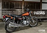 モーターサイクリストCLASSIC No.10 画像