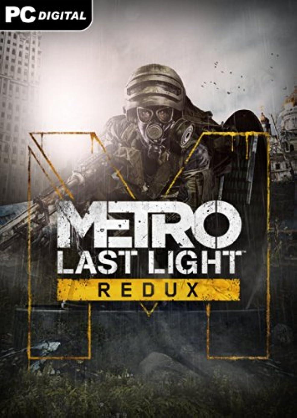 駐地出会い本部Metro: Last Light Redux [オンラインコード]