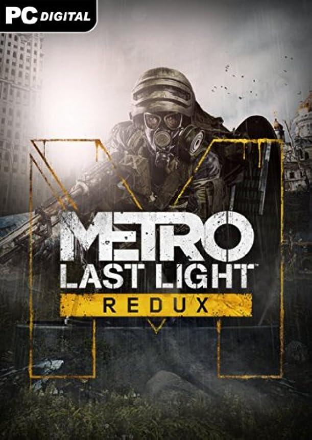 戦う狐大気Metro: Last Light Redux [オンラインコード]