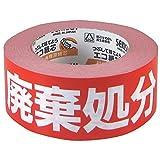 積水化学 クラフト印刷テープ廃棄処分1P