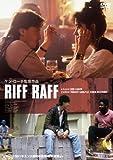 リフ・ラフ [DVD] 画像