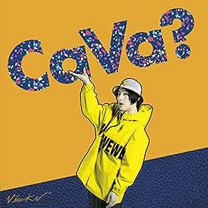 【メーカー特典あり】 Ca Va?(ポストカード付)
