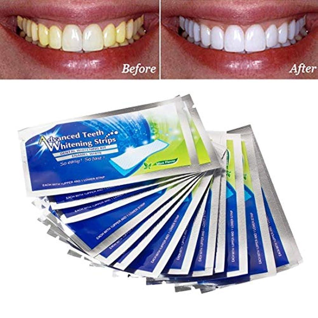 コードつば中傷ストリップホワイトニングキット/ 14 PCSアドバンスト効果的な歯科ホワイトニングキットミントフレーバーの歯を白くするツール/歯のクリーニング歯
